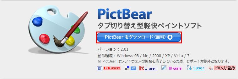 Pictbear_2
